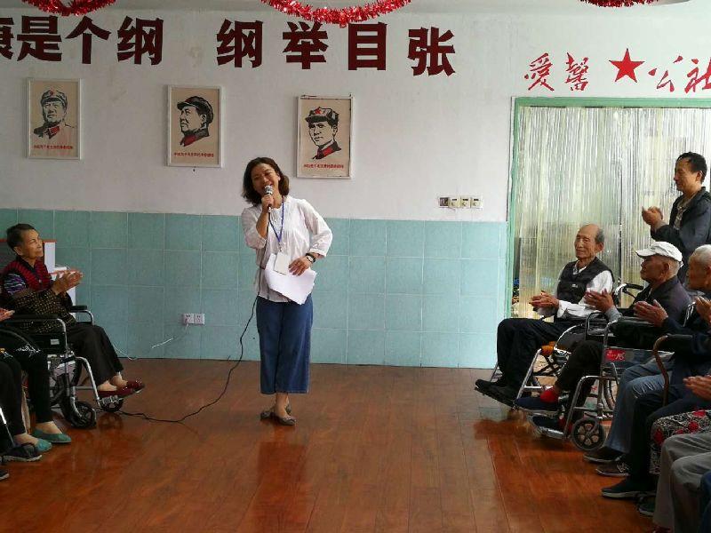 山西路爱馨护理院义工活动总结